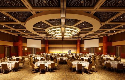 Hyatt Regency Perth - Perth - Banquet hall