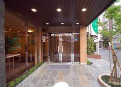 Hotel Green Arbor - Σεντάι - Κτίριο