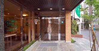 Hotel Green Arbor - Sendai - Building