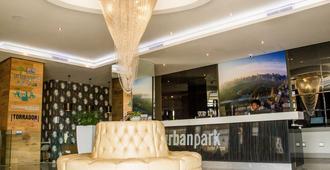 AHA 城市公園溫泉酒店 - 烏蘭加 - 烏姆蘭加