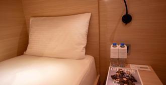 Aerotel Abu Dhabi T3 Arrival Transit - Hostel - Abu Dabi