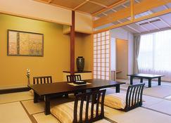 Tsukinose - Fukushima - Dining room