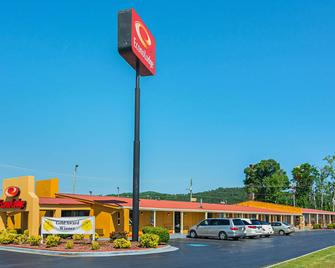 Econo Lodge Oxford - Oxford - Building