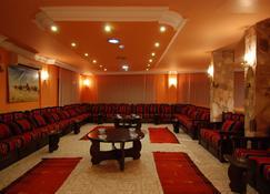 Al Rashid Hotel - Wadi Musa - Σαλόνι