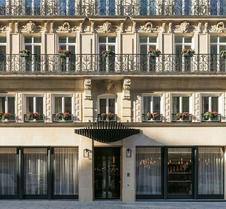 阿巴爾巴黎瑟琳宅邸酒店 - 巴黎