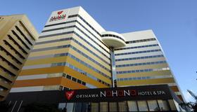 Okinawa NaHaNa Hotel & Spa - Naha - Bâtiment