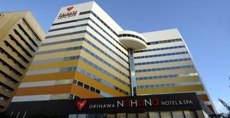 Okinawa NaHaNa Hotel & Spa - Naha - Edificio