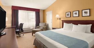 蘇福爾斯江山套房酒店 - 秀克瀑布 - 蘇福爾斯