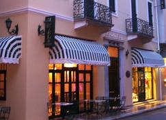 Hotel Byzantino - Patras - Building