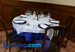 Hostal Restaurante San Poul - Consuegra - Restaurant