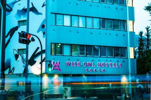 Wise Owl Hostels Tokyo - 東京 - 建物