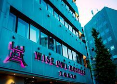 Wise Owl Hostels Tokyo - Tokyo - Building