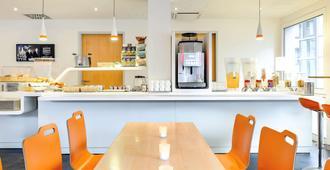 Ibis Budget Aachen City - Aachen - Restaurant