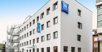 Ibis Budget Aachen City - Aquisgrana - Edificio