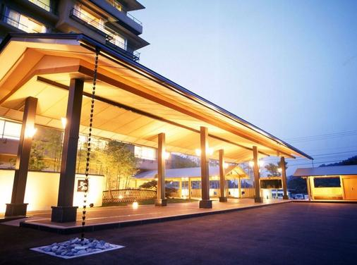 Hirugami Grand Hotel Tenshin - Achi