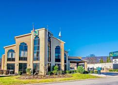 Quality Inn Salem - I-81 - Salem - Building