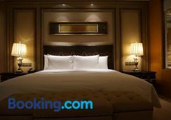 哈爾濱富力嘉華酒店 - 哈爾濱 - 臥室