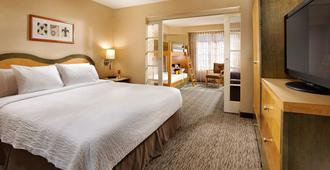 Anaheim Portofino Inn and Suites - Anaheim - Quarto