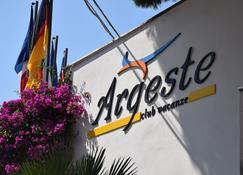 Argeste Club Vacanze - Vieste