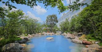 Morinoyu Resort - Beppu
