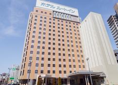 Hotel Route-Inn Morioka Ekimae - Morioka - Gebäude