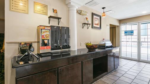 貝斯特韋斯特聖馬科斯酒店 - 聖馬可斯 - 聖馬科斯 - 自助餐