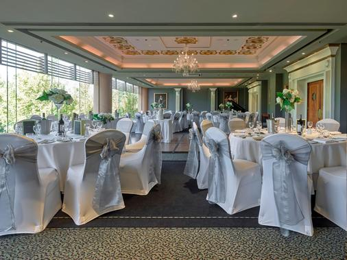 Stamford Plaza Adelaide - Adelaide - Banquet hall