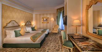 Royal Rose Hotel - אבו דאבי - חדר שינה