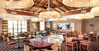 Sheraton Parco de' Medici Rome Hotel - רומא - מסעדה