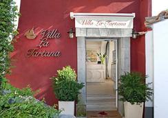 Villa La Tartana - Positano - Näkymät ulkona