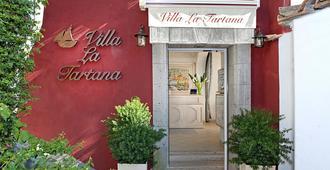 Villa La Tartana - פוזיטאנו - נוף חיצוני