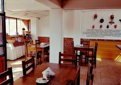 普瑪瑪爾嘉旅館 - 庫斯科 - 庫斯科 - 餐廳