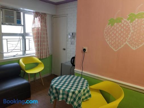 Silverview Resort Holiday - Hong Kong - Phòng khách