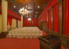 Chtaura Park Hotel - Штаура - Переговорный зал