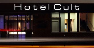 Hotel Cult - פרנקפורט אם מיין - בניין