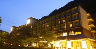 Hakone Yumoto Onsen Tenseien - Hakone - Building