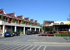 Toffee House Resort - Nakhon Nayok - Edificio