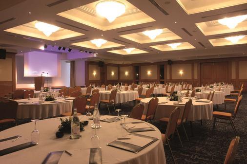 Radisson Blu Resort & Thalasso, Hammamet - Hammamet - Sala de banquetes