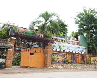 Three J Guesthouse - Kamphaeng Phet - Außenansicht