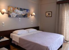 Achillion Hotel - Larissa - Chambre