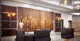 New Orleans Marriott - Новый Орлеан - Ресепшен