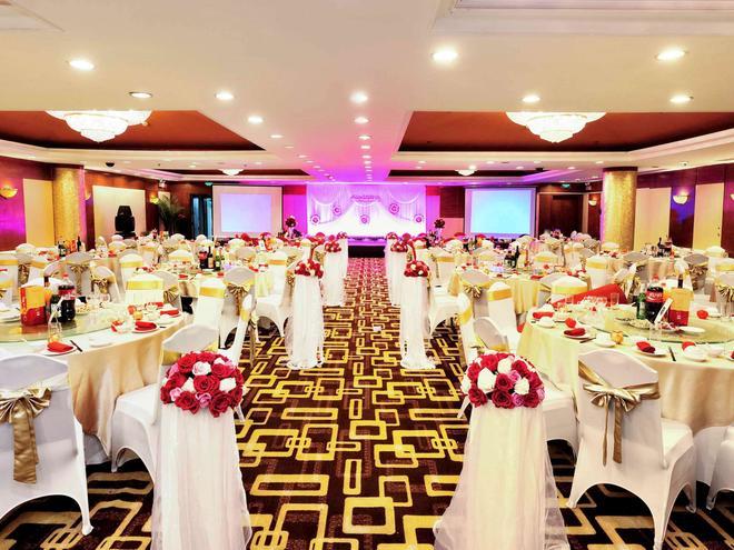 Novotel Beijing Xin Qiao - Peking - Juhlasali