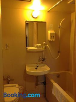 Zentsuji Grand Hotel - Zentsuji - Bathroom