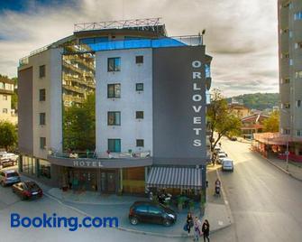 Hotel Orlovetz - Gabrovo - Building