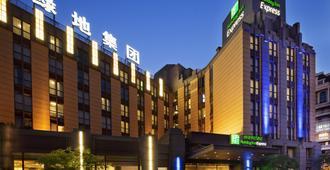 Holiday Inn Express Shanghai Putuo - Shangai - Edificio