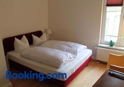 Schlaflounge - Αμβούργο - Κρεβατοκάμαρα