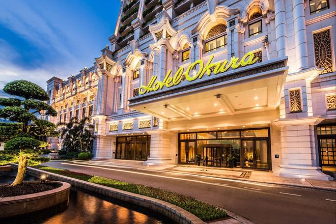 Hotel Okura Macau - Macau (Ma Cao) - Toà nhà