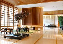 Hotel Okura Macau - Μακάου - Σαλόνι ξενοδοχείου