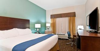 Holiday Inn Express & Suites San Antonio SE BY AT&T Center - San Antonio - Habitación