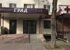 Grad Hotel - Cherepovets - Building